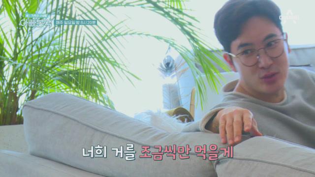 [선공개] 세 여자 사이에 끼고 싶은 김우리! 외로운 ....
