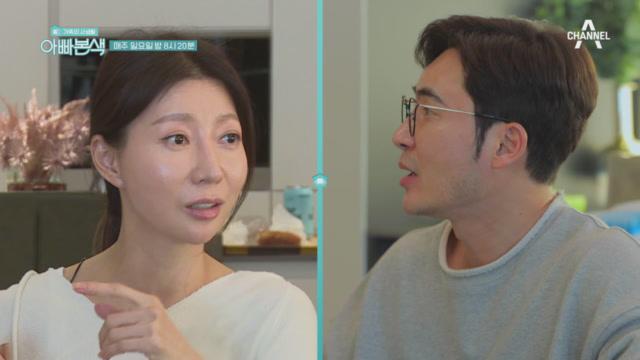 [선공개] '당신 아무것도(?) 아닐 때 만났어'