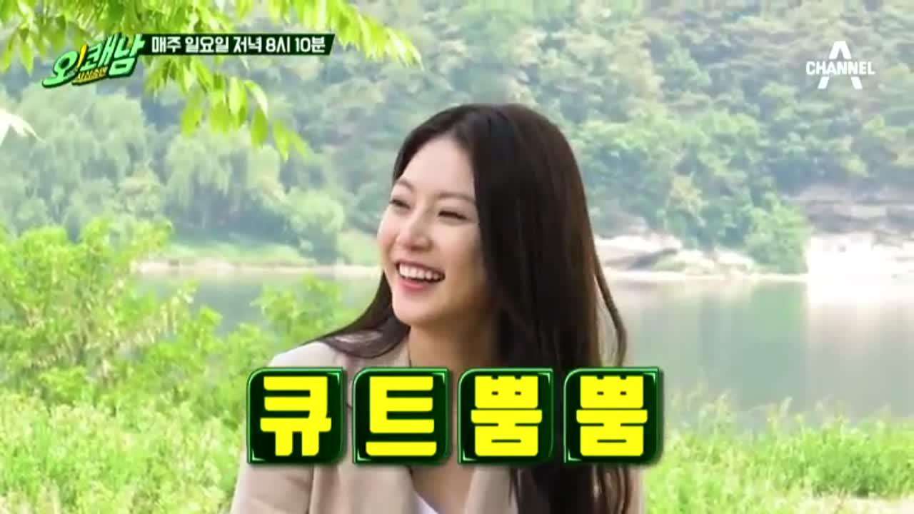 [선공개] 세젤귀 공승연(a.k.a 트와이스 정연 친언....