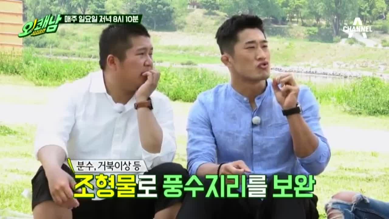 [선공개] 김동현 선수가 말하는 김동현-추성훈-최홍만의....