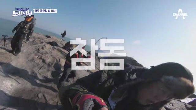 [선공개] 감성돔을 잡기 위한 준비는 완벽하다!