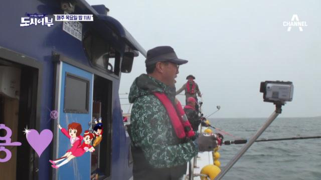 [선공개] 모래요정~만기가 찾아왔어요~!!