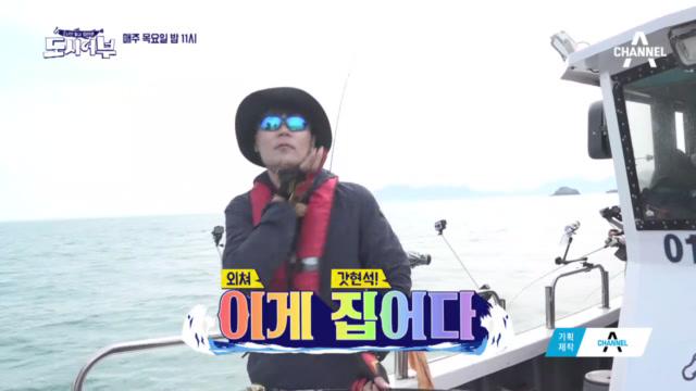 [다음이야기] 붉바리를 부탁해 (feat.기적의 집어맨....