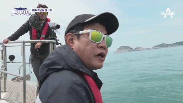 [선공개] 덕화! 첫 입질에 붉바리 성공-?
