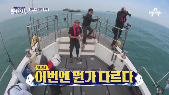 [선공개] 동해 집어맨 최현석! 남해 완도에서 일내다?