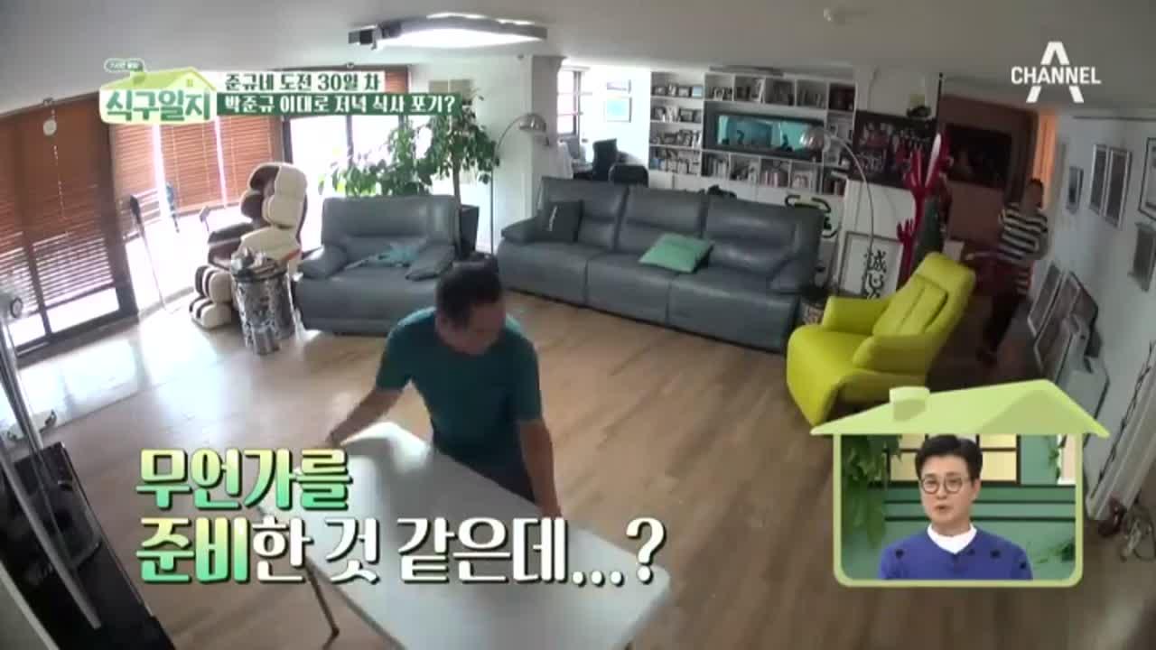 웰컴 투 준규랜드(#준뀨의_서프라이즈_CLASS)
