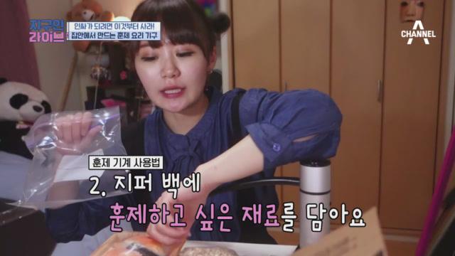 [선공개] 인싸템 훈제 요리 기구! 오늘은 훈제 연어 ....