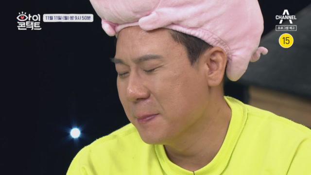 [선공개] 아이콘택트 상돈, 상민이 함께 눈물을 흘린 ....