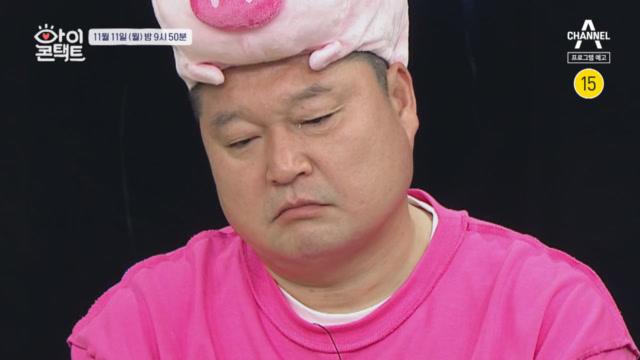 [선공개] 아이콘택트 중심 호돈, 천하의 강호동을 울린....