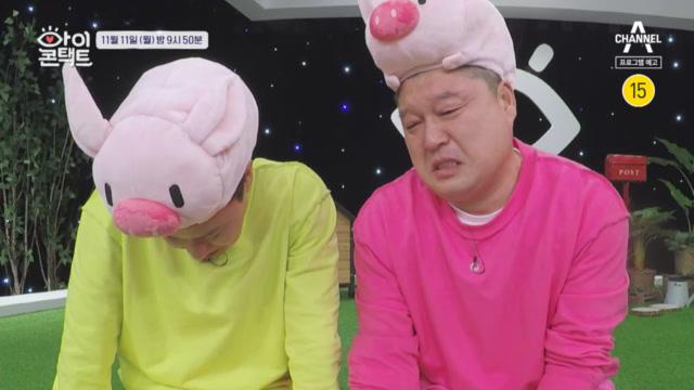 [선공개] 더욱 더 감동적인 이야기로 새롭게 돌아온 아....
