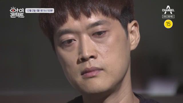 [예고] (울먹울먹) 그 남자의 눈물, 어떤 사연이 있....