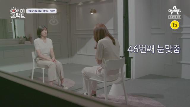 [선공개] 말없이 서로를 보며 눈물 흘리는 두 여자, ....