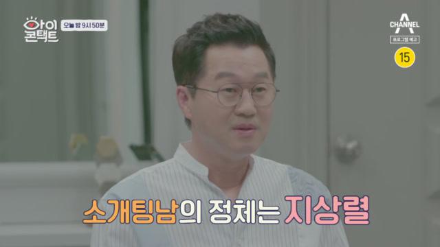 [선공개] 노사연의 '최애♡' 남자 후배 지상렬을 위한....