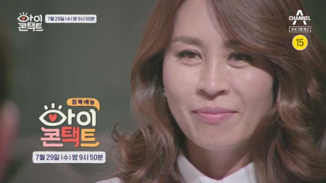 [예고] 31년차 뮤지컬 배우 최정원이 꼭 다시 만나고....