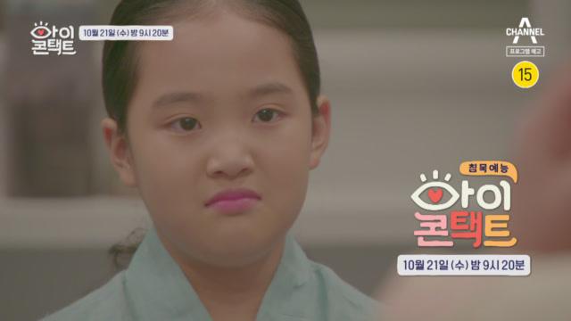 [선공개] 마지막 수업이라는 이야기에 울먹이는 어린 제....