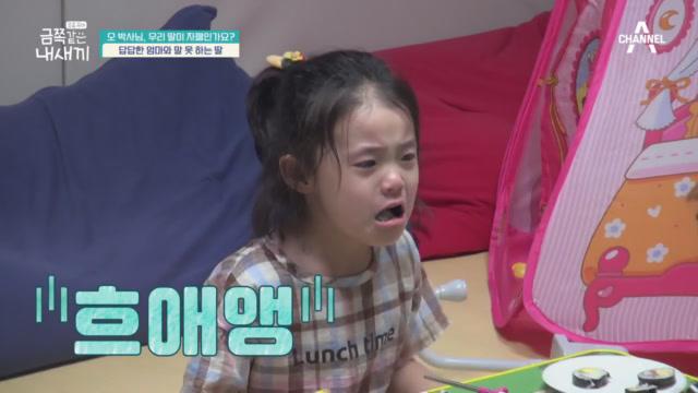 (아ㅠ_ㅠ 그래서 그랬구나) 금쪽이가 맛있는 김밥을 삼....