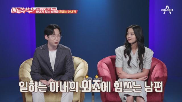 이민규♡이미래 부부, 아내한테 너무 많이 혼난다고T^T....