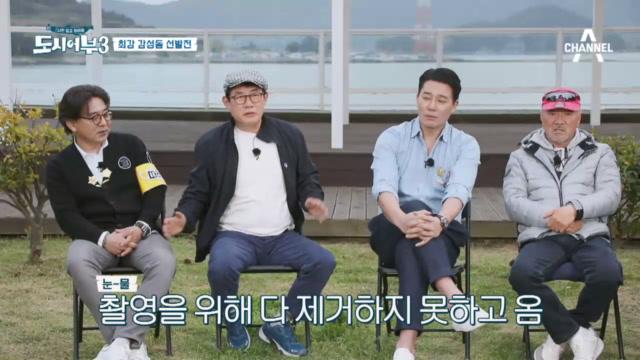 유튜브에 진심인 멤버들 | 도시어부3 2화 (#4/14....